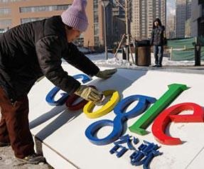 20100503101235_google.jpg