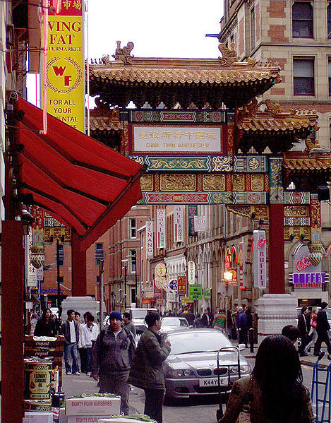 469px-China_Town,_Manchester.jpg