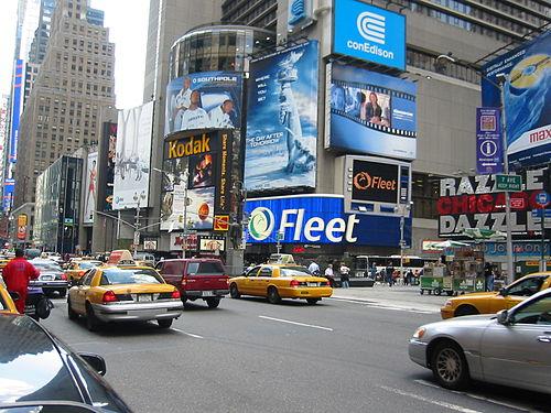 500px-Times_Square.jpg