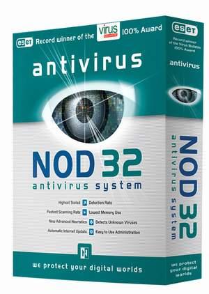 antivirus_nod32_box.jpg