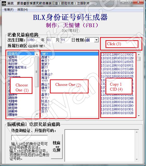 cid-1.png