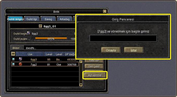 guid_additional1_7.jpg