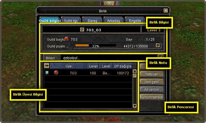 guid_basic1_4.jpg