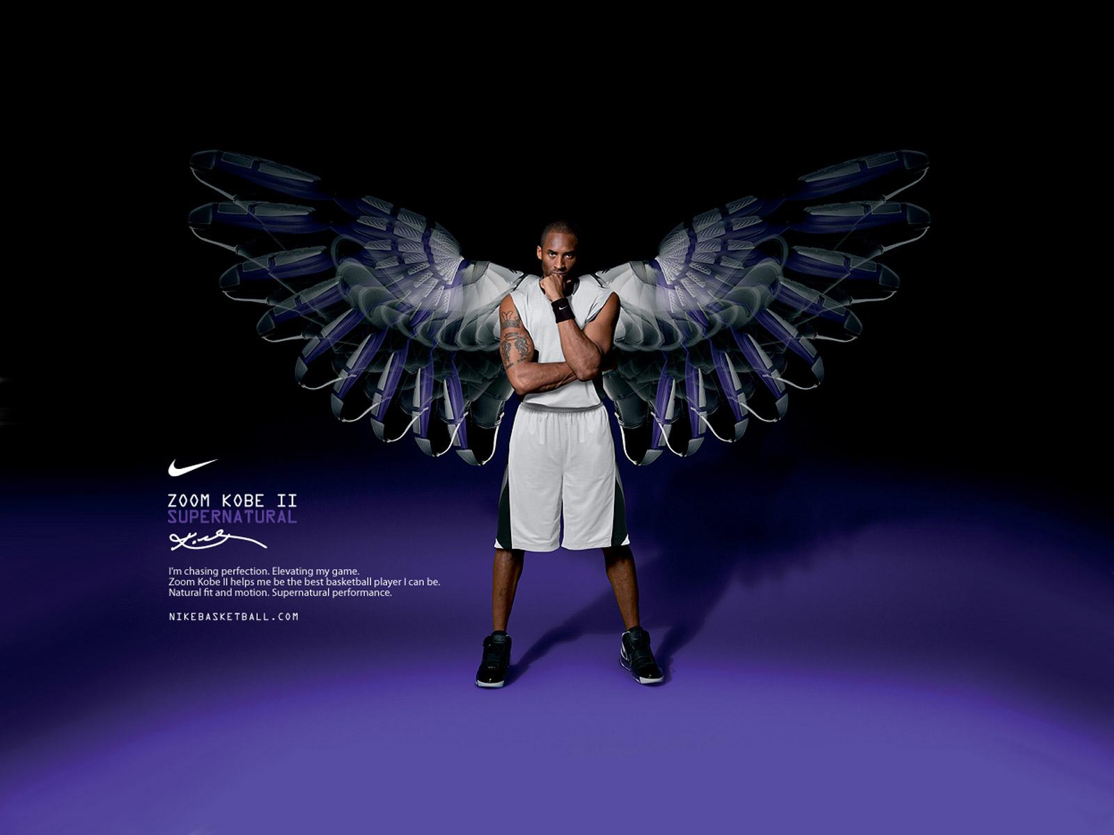 Kobe-Bryant-Nike-Zoom-Kobe-II-Wallpaper.jpg