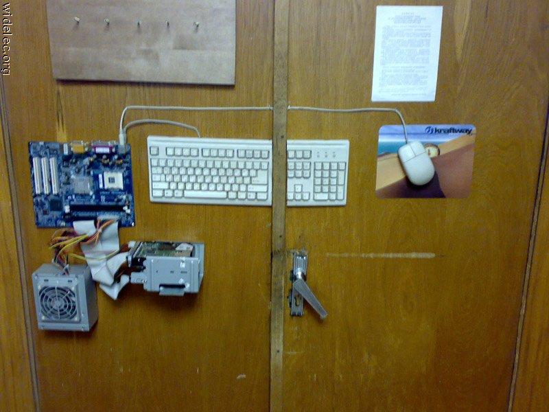 komputery_04.jpg